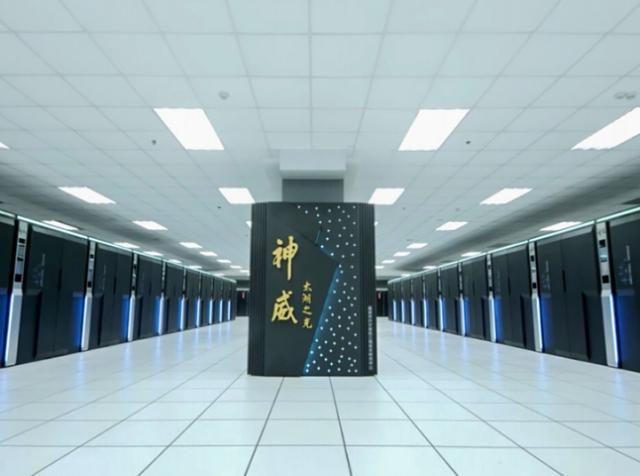 Самый мощный суперкомпьютер снова создали в Китае