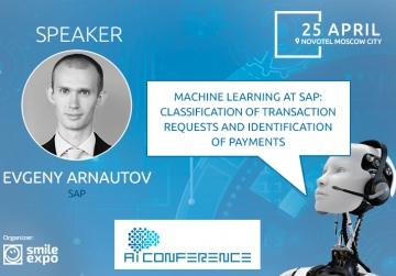 SAP expert at AI Conference: how machine learning helps to identify payments