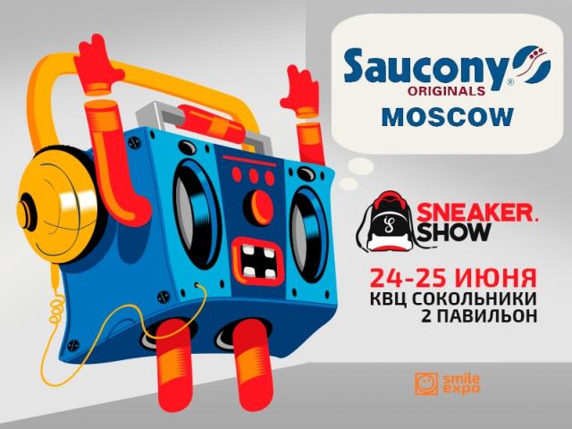 Saucony-Moscow и команда #RussianSauconyTeam станут участниками сникер-выставки Sneaker.Show