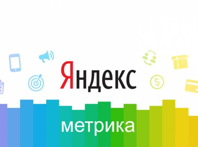 Сегментировать трафик в вебвизор «Яндекса» стало легче