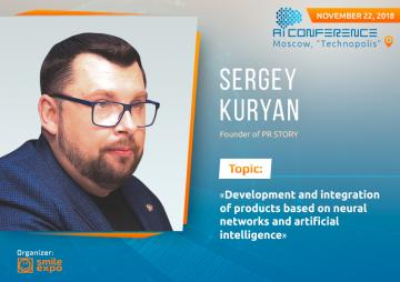 Sergey Kuryan, PR STORY Founder: AI-based products and neural networks for companies