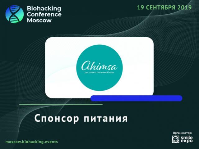 Сервис доставки здоровой еды Ahimsa Project – спонсор питания и экспонент Biohacking Conference Moscow