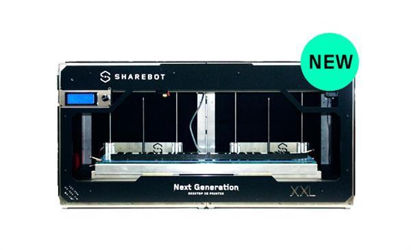 Sharebot сотрудничает с итальянским производителем мебели с целью ускорить процесс дизайна