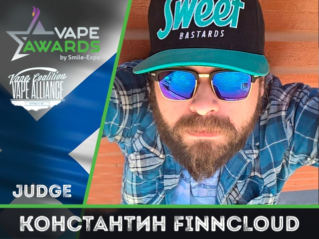 Шестой ведущий Vape Awards at VAPEXPO Moscow 2017: Константин FINNCLOUD