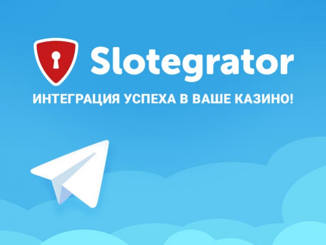 Slotegrator — новый участник Georgia Gaming Congress