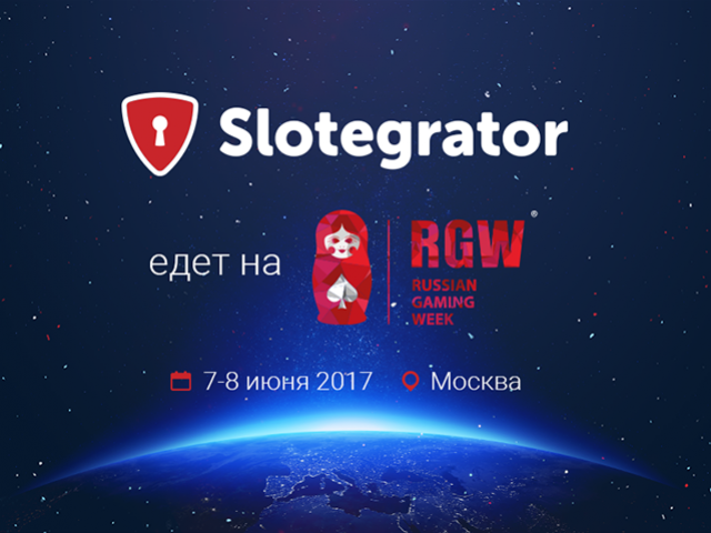 Slotegrator презентует кейс по созданию Telegram казино на RGW Moscow