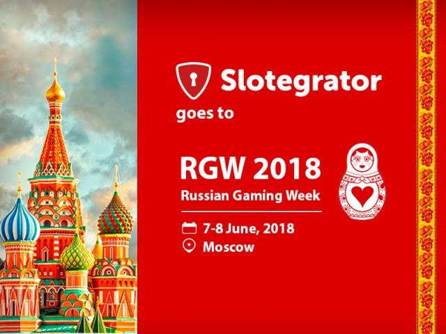 Slotegrator will participate in the largest CIS exhibition RGW