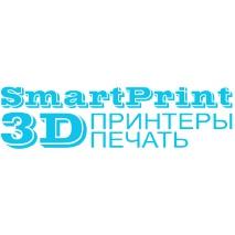 «Смартпринт» представит широкую линейку оборудования в демозоне 3D Print Conference Kiev