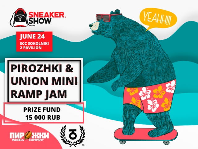 Sneaker.Show offers two-day skateboarding contest with RUB 15,000 prize fund!