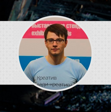 Сооснователь геймерского кресла WARP примет участие в eSPORTconf Russia 2016