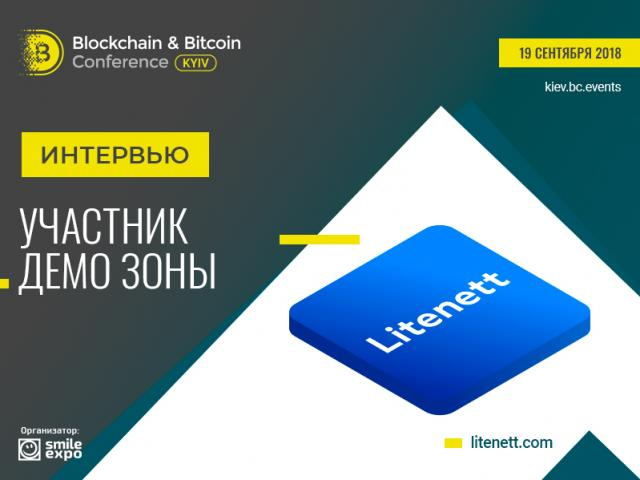 Соцсеть нужно создавать так, чтобы пользователи возвращались и приводили друзей – глава Litenett Алексей Карпов