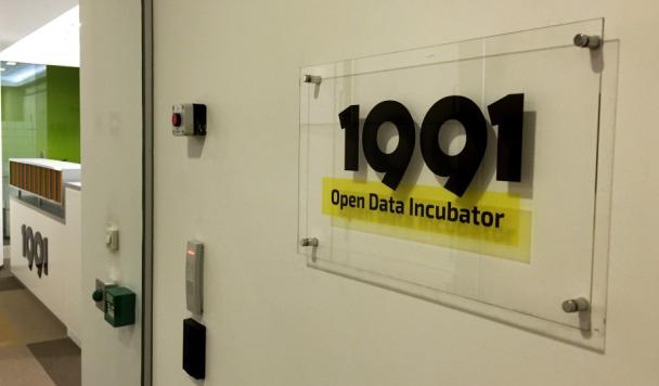 Создан украинский бесплатный инкубатор ИТ-проектов