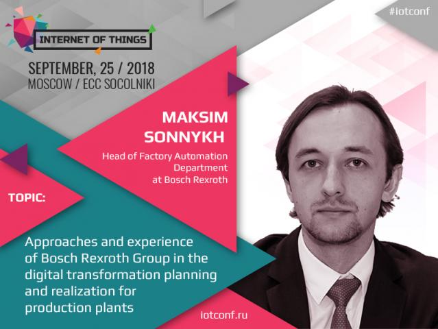Speaker of the Internet of Things conference – Maksim Sonnykh, Bosch Rexroth