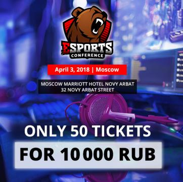 Special offer: 50 tickets for 10k rubles only!