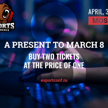 Special offer for March 8: two tickets for the price of one
