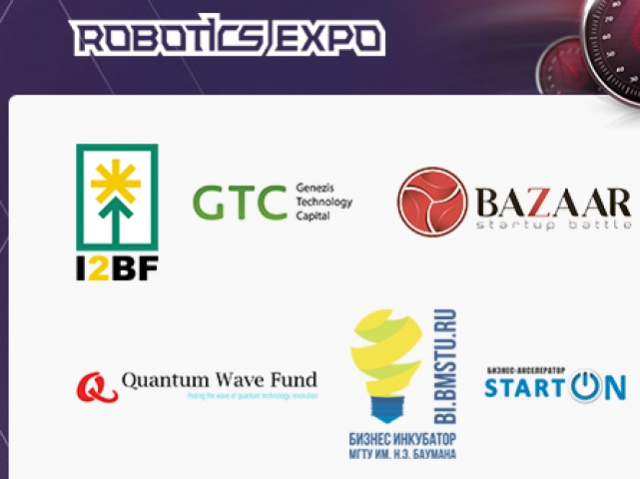 Speed Dealing at Robotics Expo 2016: meeting of prospective startups and big investor