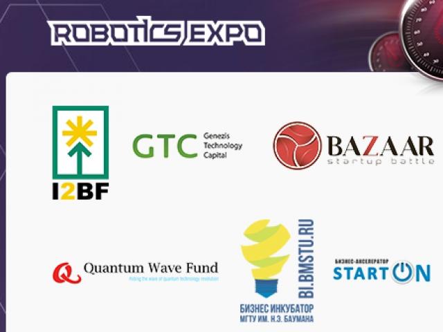 Speed Dealing на Robotics Expo 2016: встреча перспективных стартапов и крупных инвесторов