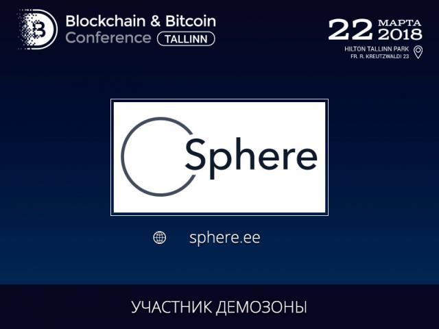 Sphere станет участником демозоны на Blockchain & Bitcoin Conference Tallinn