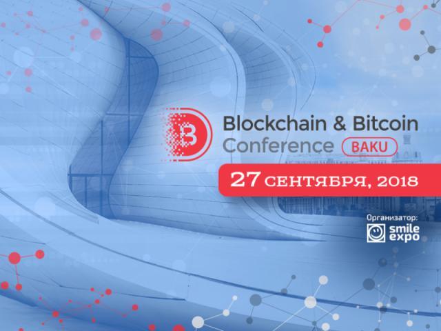Станет ли Азербайджан новой криптовалютной гаванью? Ответ на Blockchain & Bitcoin Conference Baku
