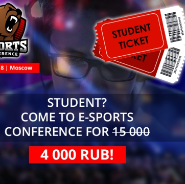 Student? Come to e-sports conference for only 4 000 RUB!