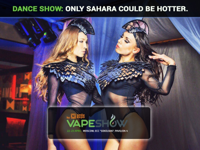 Stylish, fashionable, tempting. Vogue Dance Show at VAPESHOW Moscow 2017