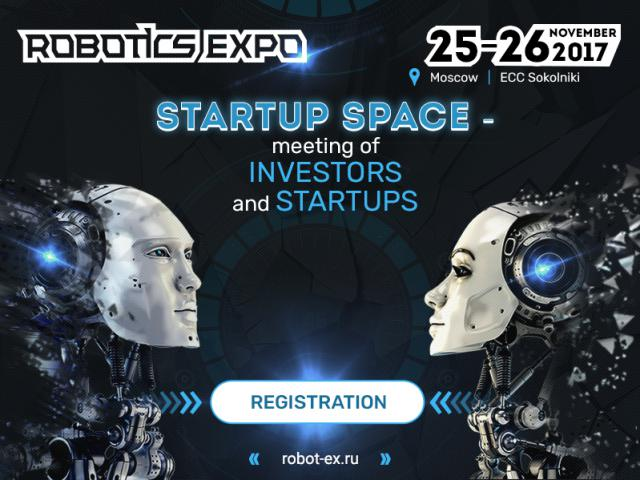 Submission of applications for Startup Battle within Robotics has started