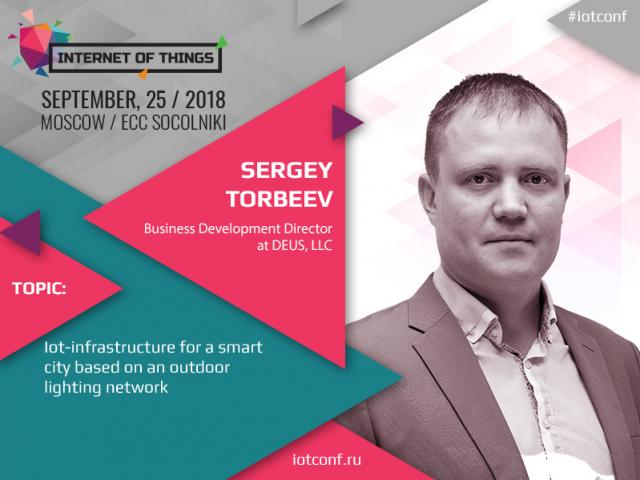 Substitution of speaker: Business Development Director at DEUS LLC Sergey Torbeev will speak instead of Vitaly Bogdanov