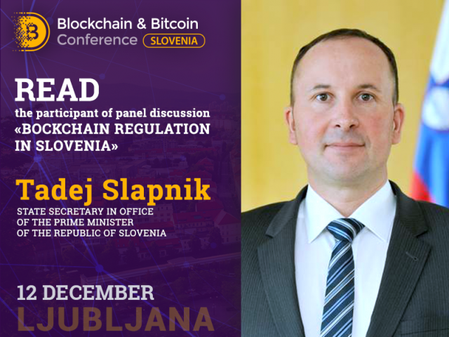 Tadej Slapnik: Slovenia will actively participate in the development of European blockchain environment