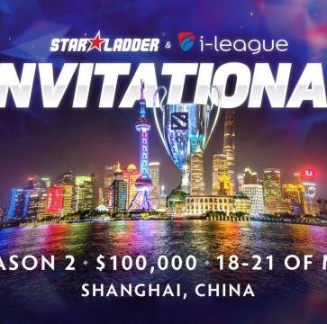 The largest Dota 2 LAN tournaments in spring