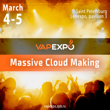The Massive Cloud Making to bring together all vapers on one platform