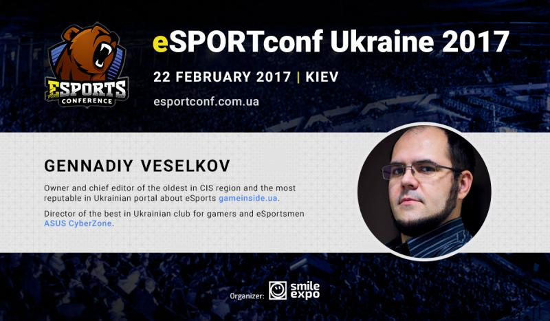 The past and the present of Ukrainian eSports. Basing on the report by Gennadiy Veselkov at eSPORTconf Ukraine