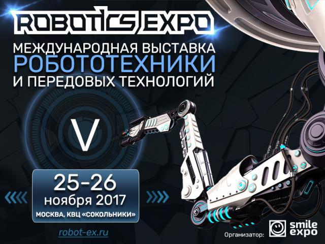 Топовые тренды робототехники – на Robotics Expo 2017! (ВИДЕО)