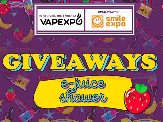 Total freebie at VAPEXPO Moscow 2017!
