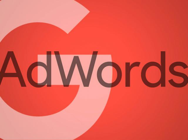 3 new AdWords extensions are available