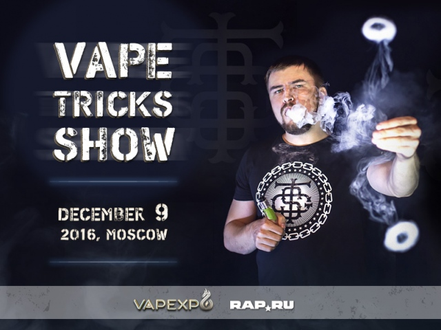 TSG trick team invites everyone to VAPEXPO Moscow 2016