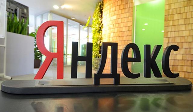 У «Яндекса» будет собственное информационное агентство