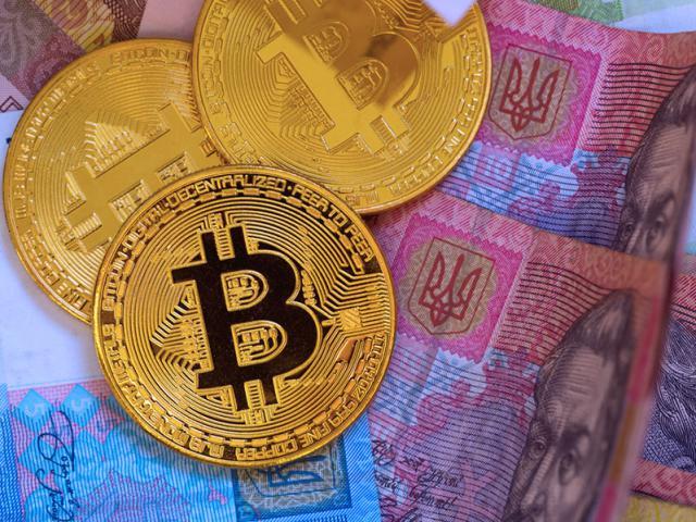Украина зарегистрировала первый закон о криптовалютах