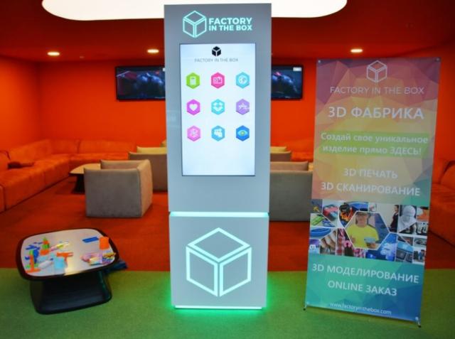 Украинцы создали первую в мире «фабрику 3D-печати»