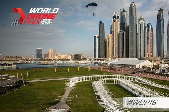 В Дубае прошли гонки беспилотников. Россия оказалась в тройке лидеров