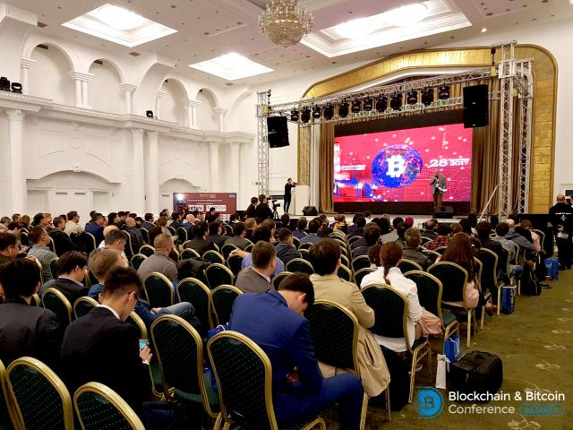 В Казахстане прошла Blockchain & Bitcoin Conference Almaty