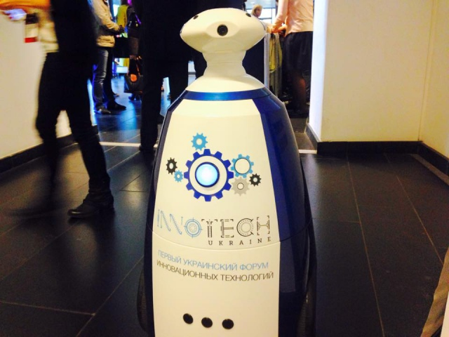 В Киеве стартовал первый инновационный форум InnoTech Ukraine!