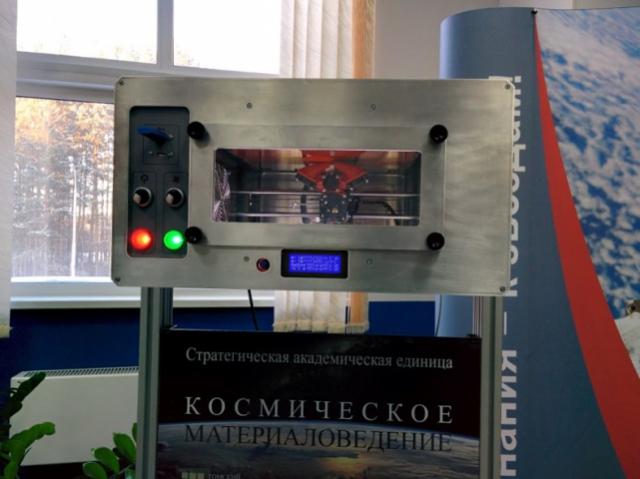 В конце 2018 года 3D-принтер сибирских учёных отправится на МКС