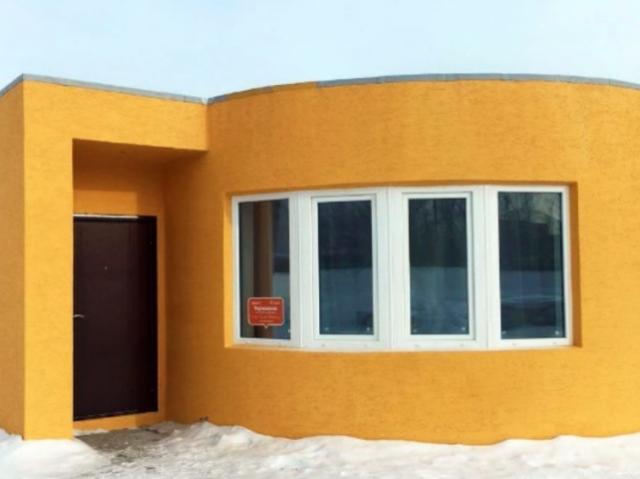 В Подмосковье наконец завершили печать дома. Рассказываем об особенностях проекта