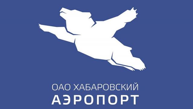 В российском аэропорту появился робот-стажёр