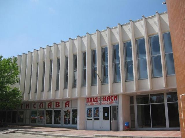 В столице вместо кинотеатра сделают инновационный предпринимательский центр