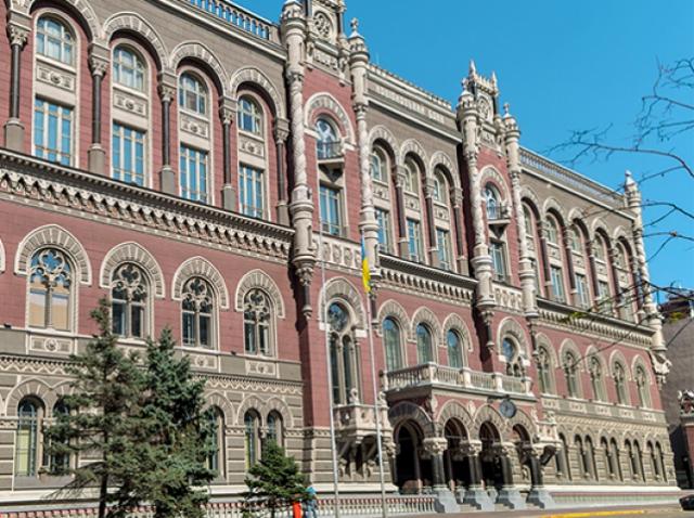 В Украине появится национальная цифровая валюта