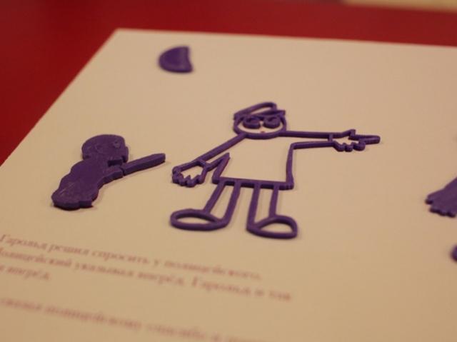 В Украине создали 3D-печатные развивающие игры для слепых и слабовидящих детей