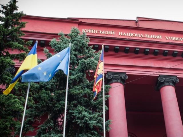 В украинских вузах пройдёт инкубационная программа для студенческих проектов