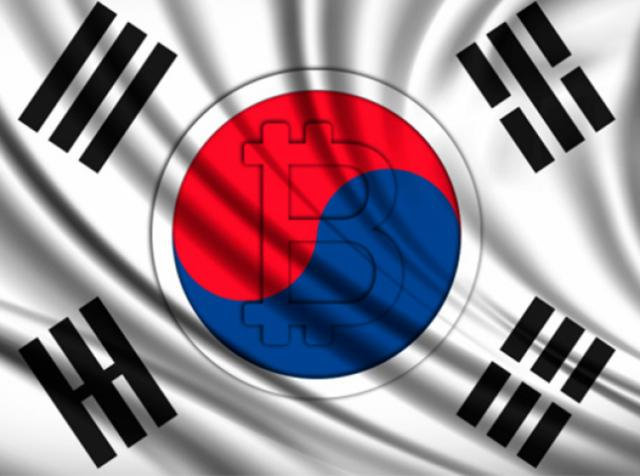 South Korea legalizes bitcoin international transfers
