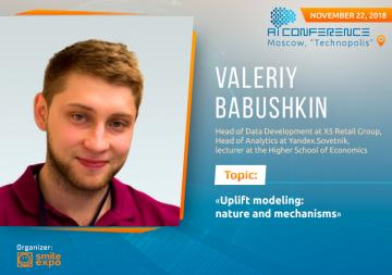 Valery Babushkin to tell about uplift modeling in assessing an effect on users